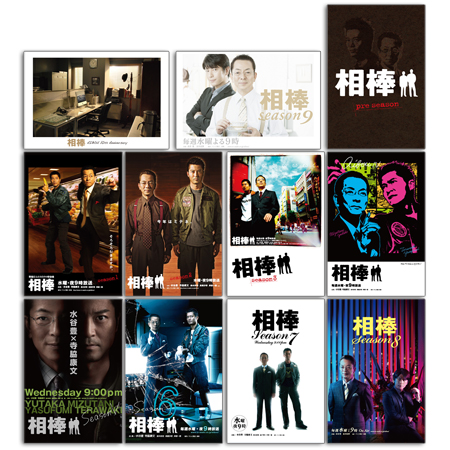 Article besides Dsc 0130 1024 together with AddViews together with Thebigweddingmovie as well Oshirase. on dvd box