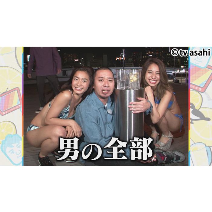 レモン テレビ サワー 千鳥