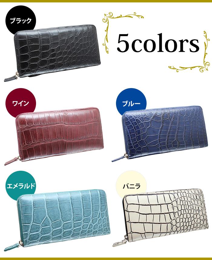 d8f951f8843f 【注意事項】 ※天然皮革の為 商品により斑(模様)の形状などが異なります。 ※柄 色目等ひとつひとつ違った仕上がりになります。 ※天然素材の特性を 生かすため、色止め ...
