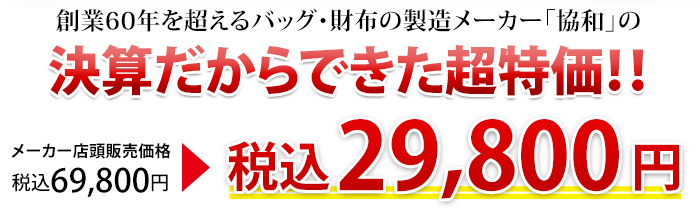 e2e8a5ffd746 じゅん散歩のシャイニングクロコダイル ラウンド長財布【オレンジ】通販 ...